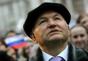 Юрий Лужков отмечает 75-летие