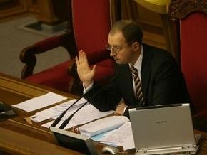 БЮТ: Спикера нужно выбрать после создания коалиции