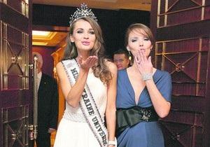 Мисс Украина  стала 22-летняя студентка из Новой Каховки