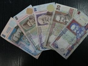 НБУ снизил  рабочие  ставки рефинансирования