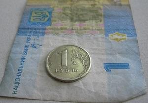Товарооборот между Украиной и Россией может вырасти до $50 млрд уже в 2011 году - посол