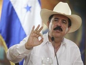 США аннулировали визы четырех членов правительства Гондураса