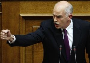 Парламент Греции согласился поднять налоги в обмен на финансовую помощь ЕС и МВФ