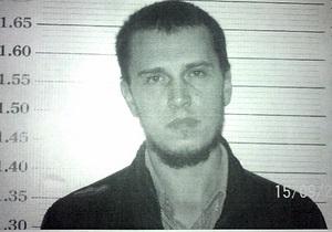 СМИ опубликовали фотографию боевика Раздобудько
