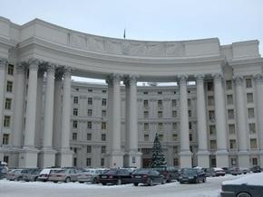 Из-за кризиса украинскому МИДу урежут финансирование
