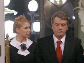 Ющенко поручил Тимошенко обеспечить транзит российского газа через Украину