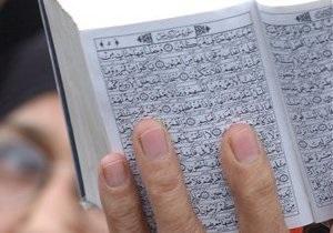 В Британии женщина избила сына до смерти за то, что он не смог выучить Коран
