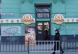Львовские депутаты начали борьбу с русскоязычными вывесками
