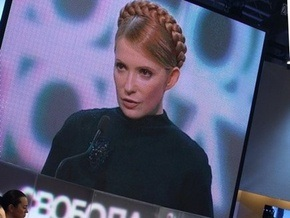После видеоролика Пропало все Тимошенко решила отказаться от технического суфлера
