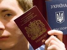 Власти Севастополя не ведут учета лиц, имеющих двойное гражданство