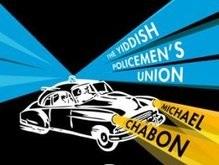 Братья Коэны снимут Союз еврейских полицейских