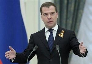 Медведев: Единство народов позволяет сохранить подлинную историю войны