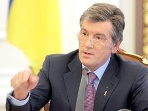 Ющенко написал статью для Financial Times