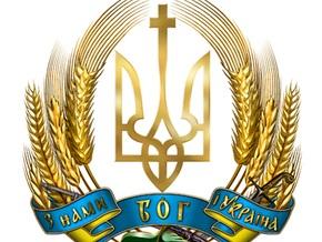 Ъ: Депутаты предложили свой вариант Большого герба Украины