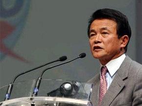 Япония обнародовала третий план поддержки экономики за год