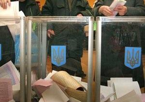 Клон Батьківщини сняли с выборов во Львовской области