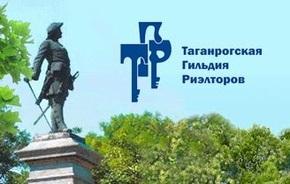 Цивилизованный рынок недвижимости пришел в Таганрог