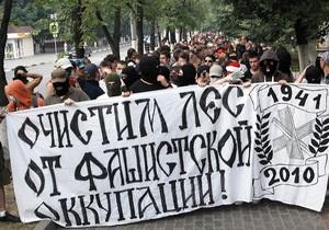 Из редакции Коммерсанта изъяли фото погрома Химкинской администрации