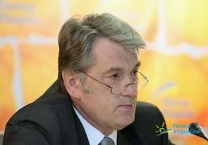 Ющенко: В парламенте будет группа Наша Украина