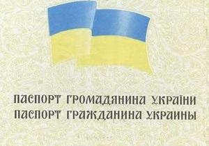 В Крыму будут выдавать паспорта на русском языке