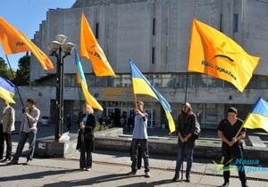 Наша Украина призвала украинцев выйти завтра на акции протеста