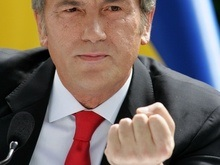 Ющенко направил в Грузию главу МИД и проводит консультации с мировыми лидерами
