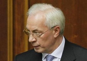 Азаров направил Путину соболезнования в связи со взрывом на шахте