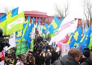 Вставай, Украина! - Новости Киева -митинг оппозиции - В Киеве завершился митинг оппозиции Вставай, Украина!