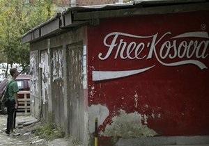 С 1 июля Косово вводит для украинцев визовый режим