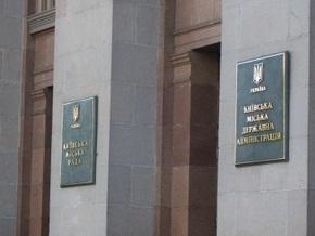 Киевские власти ликвидировали управление архитектурно-строительного контроля