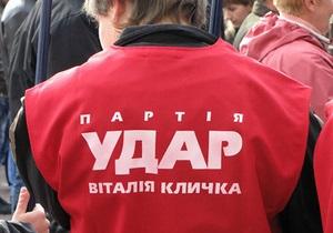 Кличко заявил, что его имя исчезнет из названия партии