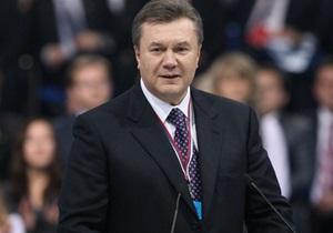 Янукович назвал новую элиту нации