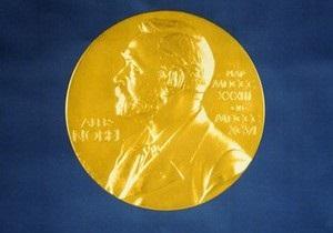 Cайт Нобелевской премии заражен трояном