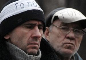 Во Львове чернобыльцы около 10 минут перекрывали дорогу около ОГА