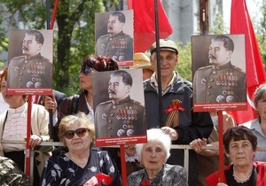 В Верховной Раде зарегистрирован законопроект о запрете пропаганды сталинизма