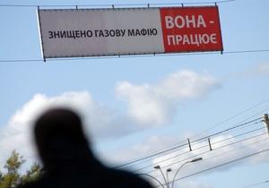 Кабмин поддержал ограничения для рекламы возле автотрасс