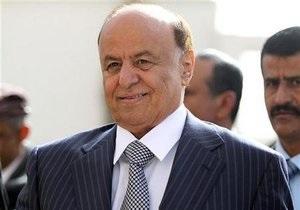 Президент Йемена отправил в отставку чиновников, лояльных экс-президенту