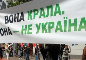 Противники Тимошенко устроили представление, имитирующее суд