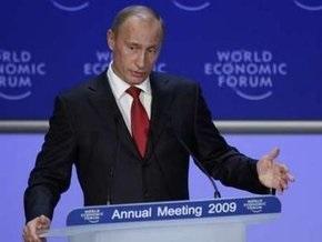 В Давосе Путин поделился рецептом борьбы с кризисом