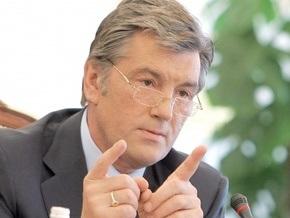 Ющенко раскритиковал Кабмин и парламент