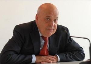 Москаль: Протоколы, привезенные из Первомайска в суд, не совпадают с оригиналами