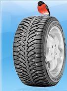 Новые зимние  шины от ведущего мирового производителя.