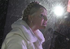 Тимошенко написала Януковичу: Трусам не место на президентской должности