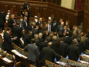 Верховная Рада построит в центре Киева новое здание