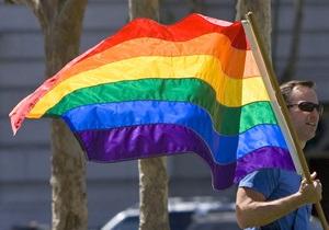 Гей-форум: украинские депутаты должны запретить работодателям увольнять геев