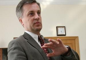 Наливайченко: Украина должна предложить России газовый союз