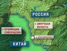 Россия направила Китаю ноту протеста в связи с химической аварией