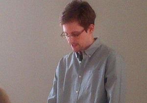 Сноудену получил временное убежище в России