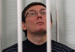Врачи настоятельно просят Луценко прекратить голодовку - жена