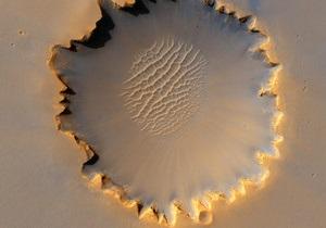 На Марсе обнаружили остатки гидротермального источника